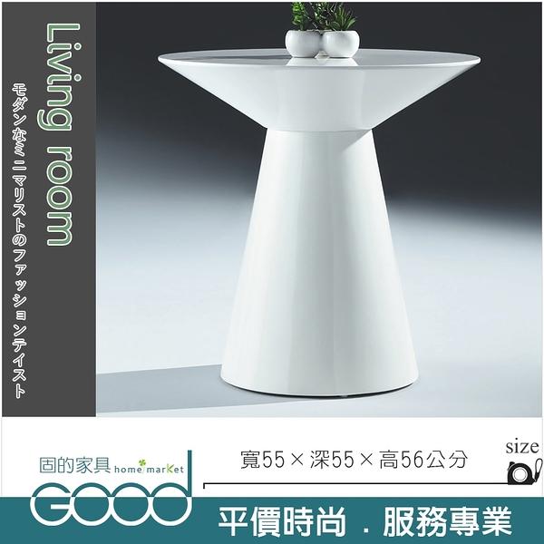 《固的家具GOOD》554-7-AT ST-319小圓几/小茶几/白【雙北市含搬運組裝】