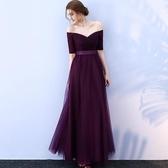 葡萄紫V領一字肩新娘晚宴生日宴會年會婚紗晚裝綁帶禮服