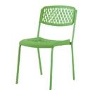 優朵餐椅(綠/黑/紅)/休閒餐椅/可疊式椅/學生椅