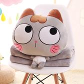 午睡毯 可愛貓咪午睡枕抱枕被子兩用靠墊珊瑚絨毯子夏季午休空調被三合一【韓國時尚週】