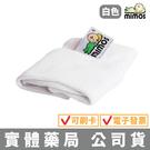 【Mimos】全新第三代 3D自然頭型嬰兒枕套(S)(M) 白色 枕套 嬰兒枕套 禾坊藥局