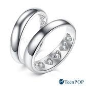 情侶戒指ATeenPOP 925純銀情侶對戒 真愛恆久 愛心戒指 素面戒指 婚戒 情人節禮物 七夕禮物 單個價格
