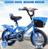 兒童自行車2-3-4-6-7-8-9男女寶寶小孩童車QM『艾麗花園』