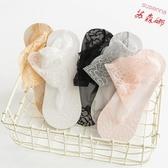 【3/5雙】襪子女ins潮蕾絲短襪薄款低幫花邊襪隱形船襪網紅中筒襪 滿天星
