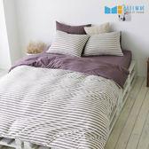 寢具 單人寢具組 韓國 城市針織線條單人床組 MH家居