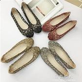 現貨 果凍鞋羅馬風春夏季新款女鞋網狀鏤空包頭平跟平底女涼鞋  【全館免運】