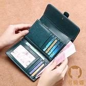 零錢包錢包女短款錢夾皮錢包三折疊女式皮夾簡約牛皮【宅貓醬】