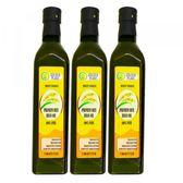 高登特級高穀維素玄米油/料理油(3瓶)