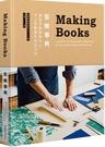 裝幀事典:倫敦書籍藝術中心,手工裝幀創作技法全書