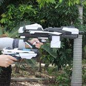 玩具槍 電動軟彈槍峰佳連發塑料槍男生戶外沖鋒槍可發射子彈搶兒童玩具槍 酷動3Cigo