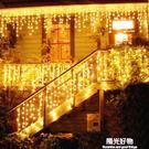 led裝飾燈LED彩燈閃燈串燈冰條燈聖誕...
