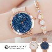 韓國GUOU星際銀河晶砂迷幻金屬鋼製鍊帶手錶【WGU8178】璀璨之星☆