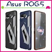Asus ROG Phone5 ZS673KS 甲殼蟲背蓋 矽膠手機殼 類碳纖維保護殼 全包邊手機套 保護套