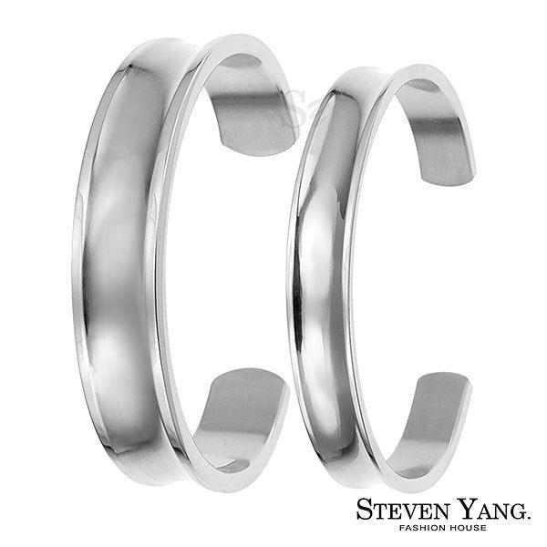 情人手環STEVEN YANG 西德鋼手環「 酸甜深刻印痕」 對手環* 單個價格