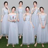 雙十二年終盛宴伴娘禮服女2018新款韓版姐妹團伴娘服長款灰色顯瘦一字肩連衣裙冬  初見居家