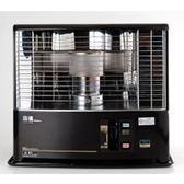 【德國嘉儀HELLER】嘉儀油芯自然對流式煤油暖爐 KEG-500 / KEG500