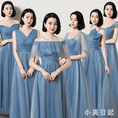 藍色伴娘服長款2019春季韓版顯瘦伴娘團姐妹服宴會晚禮服修身禮服 KV1124 『小美日記』