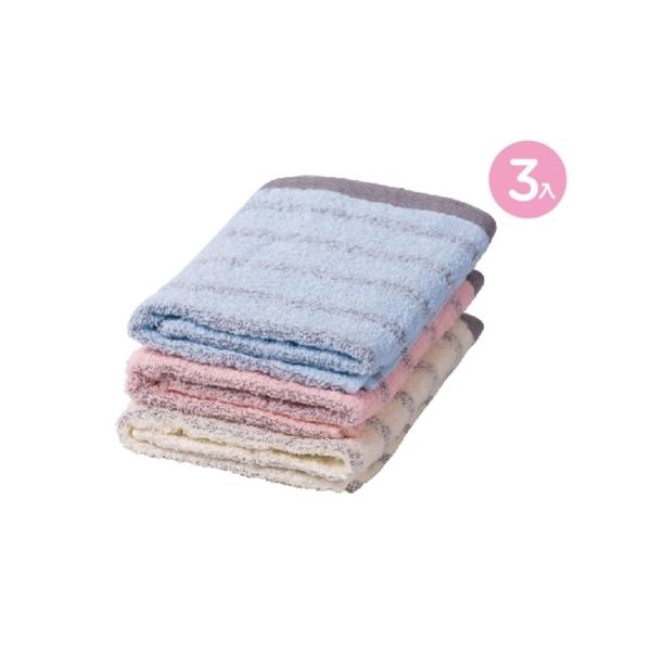 粉彩竹炭3入毛巾
