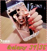 【萌萌噠】三星 Galaxy J7 / J5 (舊版) 奢華女神鏡面款 水鑽全包鏡面軟殼+小熊支架 組合款 手機殼