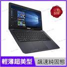 華碩 ASUS L402WA 藍 120G SSD全固態特仕版【E2-6110/14吋/四核心/超值文書機/Win10 S/Buy3c奇展】0062BE26110