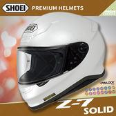[中壢安信]日本 SHOEI Z-7 素色 白 輕量 全罩 安全帽 小帽體 透氣 快拆