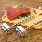 不鏽鋼雙面錘肉器 牛排 豬排 敲肉 嫩肉 斷經 料理 烹飪 家用 肉錘【N147-1】米菈生活館