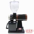 《飛鷹牌》咖啡磨豆機CM-300A(黑)