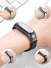 腕帶 適用小米手環3腕帶 小米手環4nfc版三代鋼腕帶運動四代金屬尼龍錶 伊芙莎
