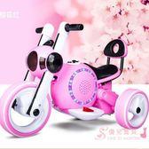 兒童可坐人電動車摩托車三輪車xw【優兒寶貝】