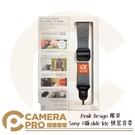 ◎相機專家◎ Peak Design Sony α版 slide lite 快裝背帶 限量款 灰 相機背帶 公司貨