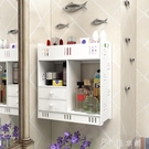衛生間壁掛置物架防水免打孔浴室洗手間化妝...