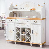 【森可家居】伊麗莎白4.7尺餐櫃組 8HY397-04 歐式仿舊鄉村風 法式古典公主 廚房碗盤收納櫃