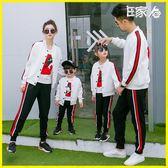 親子裝親子裝秋裝棒球服三口母女裝三件套家庭運動裝