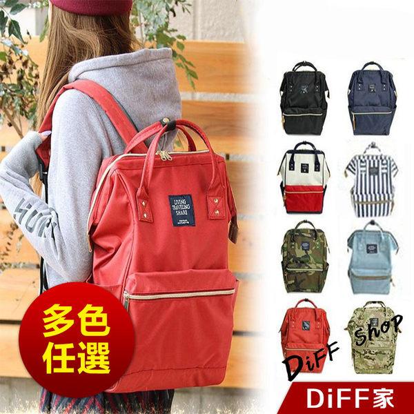韓版時尚日本原宿風後背包 大開口後背包 背包 書包【DIFF】