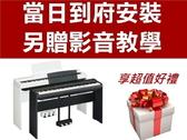 【缺貨】YAMAHA P125 電鋼琴/數位鋼琴 88鍵含琴架/琴椅/譜板/三音踏板/變壓器 ( P115 後續機種 P-125 )