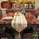 桌旗 北歐條紋餐桌桌旗現代簡約歐式幾何清新茶幾旗布藝桌布床旗-凡屋