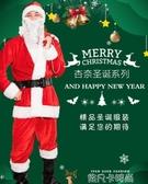 聖誕節服裝高端金絲絨成人聖誕老人衣服演出表演服大碼老公公套裝 依凡卡時尚