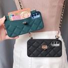 OPPO Reno4 包包款 斜挎 手機殼 零錢包 手機套 卡包 背帶 手提包 斜挎插卡錢包 保護套