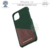 《飛翔無線3C》北歐元素 iPhone 11 手機保護殼 森林核桃木 6.1吋│公司貨│天然木材 工藝布料