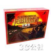桌遊卡坦島桌游卡牌模型版第四版中文版送5-6人擴展成人休閒聚會游戲3C公社