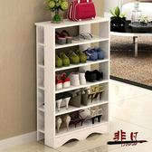 鞋櫃 簡約現代鞋架多層經濟型大容量收納架家用加厚小鞋櫃簡易【非凡】TW