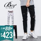 銷售萬件 刀割牛仔褲 韓版破壞抽鬚單寧褲【PPK85029】