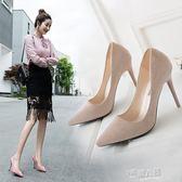 黑色鞋子女單跟高跟鞋氣質細跟尖頭女單鞋淺口禮儀百搭工作鞋貓跟 9號潮人館