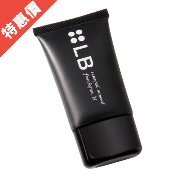 LB 透明美肌超柔焦粉底液 30g【娜娜香水美妝】