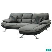 ◎布質L型左躺椅沙發 LOZO4 GY NITORI宜得利家居