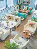 餐廳沙發網紅店咖啡廳甜品店桌椅組合簡約休閒洽談奶茶店餐飲店咖啡館沙發LX 非凡小鋪 新品