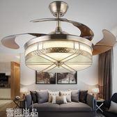 風扇燈 LED隱形吊扇燈歐式仿古銅客廳餐廳家用折疊電扇燈帶風扇吊燈110Vigo 雲雨尚品