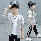 男童防曬衣服夏裝新款男孩韓版透氣中大童裝兒童夏季超外套薄 全館免運