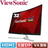 ViewSonic優派 32型極速曲面電競液晶螢幕 XG3202-C