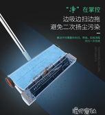 德國智能家用手推式掃地機電動吸塵器無線掃把拖把掃地拖地一體機  港仔會社yys